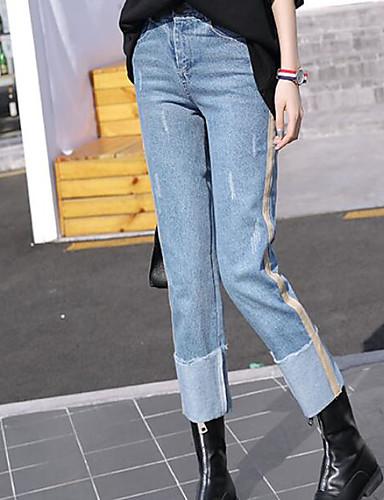 Damen Street Schick Mittlere Hüfthöhe Mikro-elastisch Jeans Gerade Hose Einfarbig