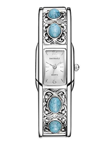 Damen Armband-Uhr Quartz 18K vergoldet Band Bettelarmband Silber