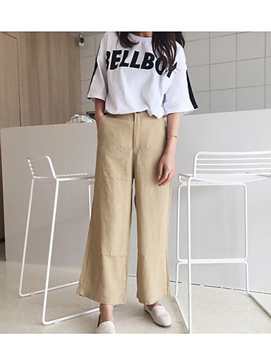 Women's High Waist Micro-elastic Chinos Pants,Simple Relaxed Solid
