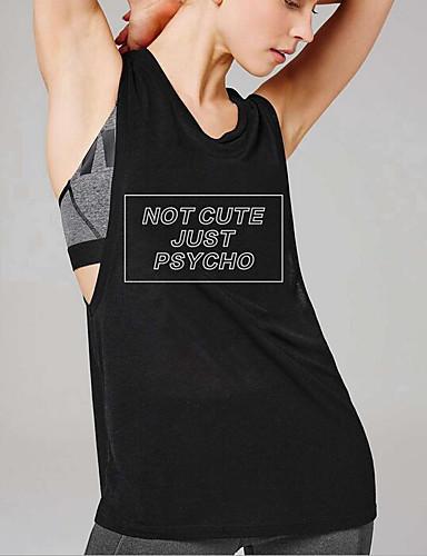 Women's Simple Cotton T-shirt - Solid Colored / Letter Strap