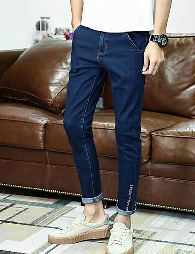 Men's Mid Rise Micro-elastic Culotte Jeans Pants,Simple Slim Solid