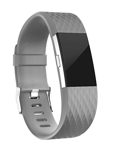 TPU Pulseiras de Relógio Alça Cinza 20cm / 7.9 Polegadas 1.8cm / 0.7 Polegadas