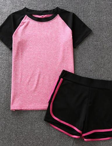 Damen Solide Einfach Lässig/Alltäglich T-Shirt-Ärmel Hose Anzüge,Rundhalsausschnitt Sommer Halbe Ärmel Dehnbar