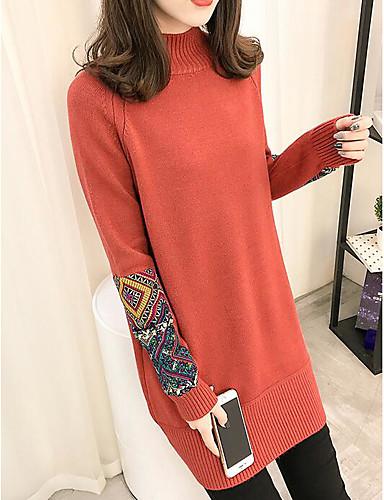 Damskie Na co dzień Pochwa T Shirt Sukienka - Jendolity kolor Asymetryczna