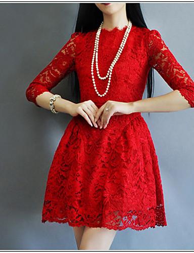 Damen Ausgehen Hülle Kleid Solide / Stickerei Übers Knie Hohe Taillenlinie