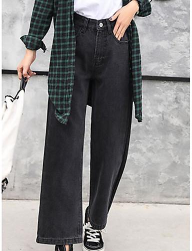 Damen Street Schick Mikro-elastisch Breites Bein Hose Solide