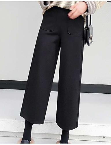 בגדי ריקוד נשים כותנה רגל רחבה / צ'ינו מכנסיים אחיד / סתיו
