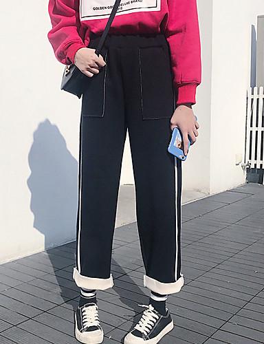בגדי ריקוד נשים כותנה הארם מכנסיים - גיזרה גבוהה אחיד
