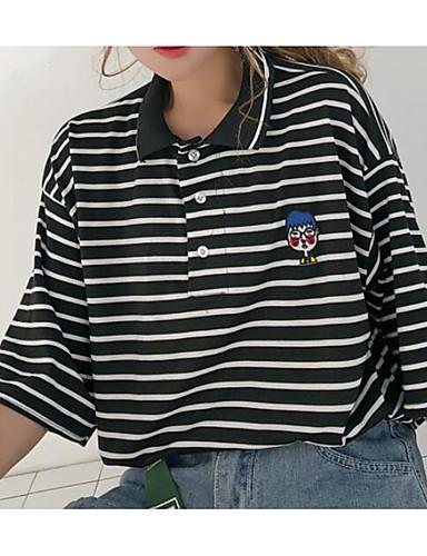 Pentru femei Tricou Vintage - Mată / Dungi Franjuri Alb negru