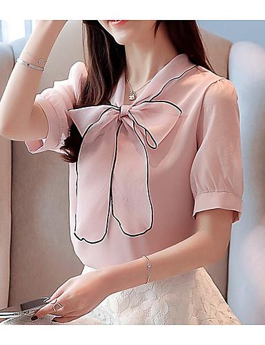 billige Dametopper-Skjorte Dame - Ensfarget Rosa