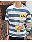 preiswerte Herren T-Shirts & Tank Tops-Herren Gestreift Druck Einfach Lässig/Alltäglich T-shirt,Rundhalsausschnitt Kurzarm Baumwolle