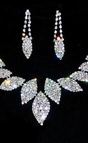 בגדי ריקוד נשים ריינסטון סט תכשיטים - אבן נוצצת, סגסוגת כסף