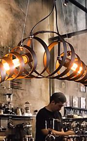 2 lumières Circulaire Lustre Lumière dirigée vers le bas - Style mini, 110-120V / 220-240V Ampoule non incluse / 10-15㎡ / E26 / E27
