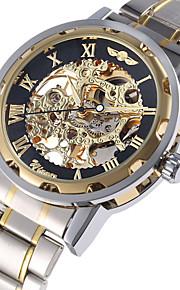 WINNER 남성용 스켈레톤 시계 손목 시계 기계식 시계 오토메틱 셀프-윈딩 스테인레스 스틸 실버 중공 판화 아날로그 사치 - 골든