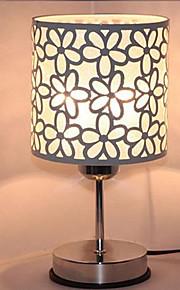 모던/콘템포라리 눈부심 방지 LED 테이블 램프 제품 220-240V 금속