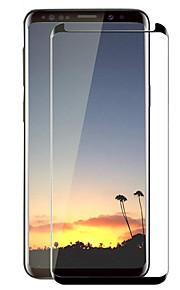 スクリーンプロテクター Samsung Galaxy のために S8 強化ガラス 1枚 フルボディプロテクター 3Dラウンドカットエッジ 傷防止 硬度9H