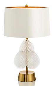 Moderno Lampada da tavolo Per Metallo 110-120V 220-240V Oro Bianco