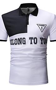 メンズスリムシャツ - 襟の確認