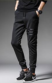 Erkek Temel Eşoğman Altı Pantolon - Solid Siyah