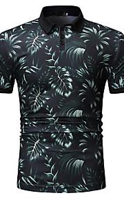 Муж. Рубашка Однотонный Зеленый XL