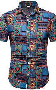Муж. Рубашка Контрастных цветов Синий XXXL