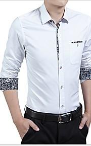 Skjorte Herre - Ensfarget Hvit XXXL