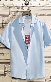 Skjorte Herre - Ensfarget Blå L