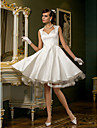 A-Line Queen Anne Knee Length Satin / Tulle Made-To-Measure Wedding Dresses with Lace / Button by LAN TING BRIDE® / Little White Dress