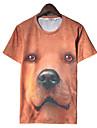 Trend Animale Shorts Print Seria LangTuo bărbați (ecran color) (43)