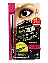 Kiss Me Heavy Rotation Eyeliner 0.4ml
