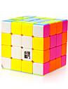 cubul lui Rubik YongJun Cub Viteză lină 4*4*4 Viteză nivel profesional Cuburi Magice Pătrat An Nou Crăciun Zuia Copiilor Cadou