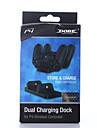 12 USB Batterier och Laddare - PS4 Sony PS4 Uppladdningsbar #