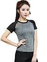 Dam T-shirt för jogging Kortärmad Snabb tork Andningsfunktion T-shirt Överdelar för Yoga Motion & Fitness Löpning Modal Polyester Smal
