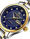 Ανδρικά Ρολόι Καρπού Χαλαζίας Ασημί 30 m Ημερολόγιο Αναλογικό Φυλαχτό Κλασσικό Μοντέρνα Ρολόι Φορέματος - Μπλε Άσπρο / Χρυσαφί