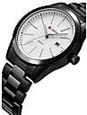 CURREN Bărbați Ceas Sport Ceas La Modă Ceas de Mână Unic Creative ceas Ceas Casual Quartz Calendar Oțel inoxidabil BandăCreative Luxos