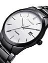 CURREN Bărbați Ceas Sport Ceas La Modă Ceas de Mână Unic Creative ceas Ceas Casual Quartz Calendar Oțel inoxidabil Bandă Cool Casual