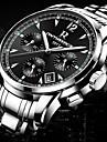 Bărbați Ceas de Mână Ceas Brățară Unic Creative ceas Ceas Casual Ceas Sport Ceas Militar  Ceas Elegant  Ceas La Modă Japoneză Quartz