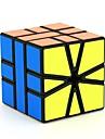 Rubik\'s Cube Cube de Vitesse  Extraterrestre Cubes magiques Anti-Stress Jouet Educatif Autocollant Lisse Soulagement de stress et