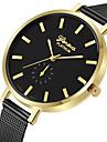 Geneva Pentru femei Ceas Elegant / Ceas de Mână Chineză Model nou / Ceas Casual / Cool Aliaj Bandă Casual / Modă Negru / Roz auriu