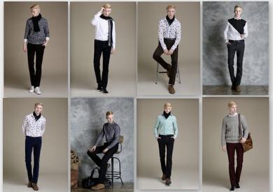 slanke broeken